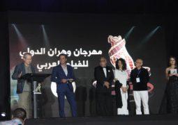 """تحت شعار """"نعيش معاً """"مهرجان وهران ينطلق في دورته الـ 11"""
