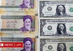 الريال الإيراني يصل إلى أقل معدلاته أمام الدولار