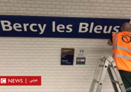 باريس تغير أسماء محطات المترو احتفاء بأبطال كأس العالم