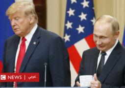 ترامب: لا يوجد ما يدعو روسيا للتدخل في الانتخابات الأمريكية