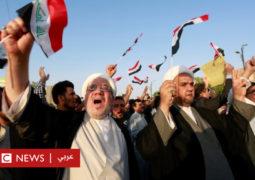 """السيستاني يدعو إلى تشكيل حكومة عراقية جديدة """"في أقرب وقت"""""""