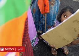 الحكم بالإعدام على مغتصب رضيعة في الهند