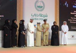 جائزة حمدان بن محمد بن راشد ال مكتوم الدولية للتصوير الضوئي