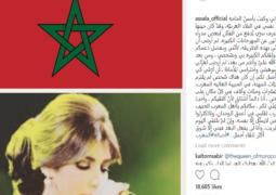 مفاجأة: طارق العريان يعلن سبب غياب أصالة عن مهرجان موازين