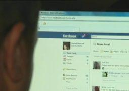 """أزمة """"الخصوصية"""" تضرب مجدداً.. وتحقيق جديد في فيسبوك"""