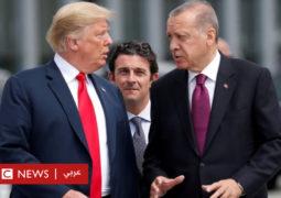 أردوغان يرد على ترامب بفرض عقوبات على وزيرين أمريكيين