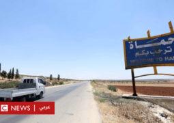مقتل رئيس مركز البحوث العلمية في سوريا بتفجير سيارة مفخخة
