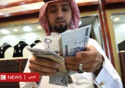 أين تتمركز الأموال السعودية في الخارج؟