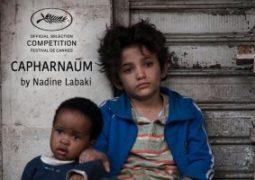 عرض الفيلم اللبنانى كفر ناحوم بمهرجان لندن السينمائى..غدا