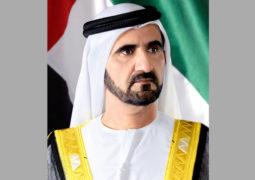 """محمد بن راشد يحضر الجلسة الحوارية لـ """"مجلس دبي"""" في دار الأوبرا"""