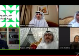 """وزارة الثقافة والشباب تنظم جلسة """"الأدب الإماراتي: ذاكرتنا في المستقبل"""""""