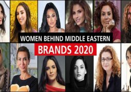 """مصرية وعراقية ولبنانية يتصدرن قائمة """"فوربس الشرق الأوسط"""" لأغنى سيدات الأعمال"""